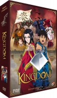 Kingdom - Saison 1 - Edition Collector - Coffret DVD