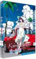 Koimonogatari - Intégrale - Combo DVD + Blu-ray