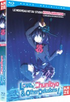 Dvd -Love, Chunibyo, and Other Delusions! - Intégrale Saison 1 - Blu-Ray