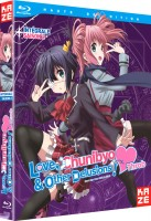 anime - Love, Chunibyo, and Other Delusions! - Intégrale Saison 2 - Blu-Ray