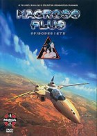 Macross Plus Vol.1