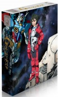 Mobile Suit Gundam : Reconguista in G - Box Collector Intégrale - Blu-Ray