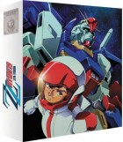 Mobile Suit Gundam ZZ - Box Collector - Blu-Ray Vol.1
