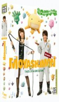 Dvd -Moyashimon - Tales Of Agriculture