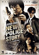 Dvd -New Police Story