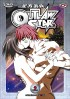 manga animé - Outlaw Star Vol.2