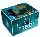 Paradise Kiss - Intégrale Collector