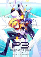 Persona 3 the Movie #2 - Midsummer Knight's