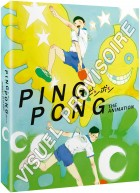 Ping Pong - Intégrale Collector Limitée Blu-Ray