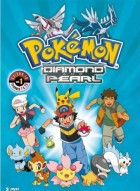 Dvd -Pokémon - Saison 10a - Diamond and Pearl