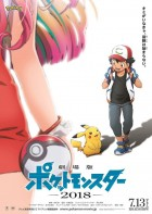 Pokémon - Film 21 - Minna no Monogatari