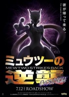 Pokémon - Film 22 - Mewtwo no Gyakushû EVOLUTION