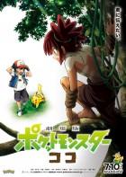 Pokémon - Film 23 - Coco