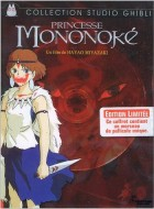 Princesse Mononoke - Collector