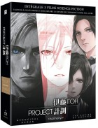 vidéo manga - Project Itoh - Intégrale Trilogie Films (Genocidal Organ, , The Empire of Corpses) - Edition Blu-Ray