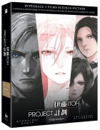 vidéo manga - Project Itoh - Intégrale Trilogie Films (Genocidal Organ, , The Empire of Corpses) - Edition DVD