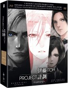 anime - Project Itoh Trilogie Collector Boitier Métal