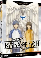 RahXephon - Film - Edition Gold