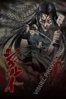 Shigurui - Intégrale Collector Blu-Ray