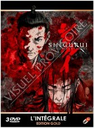 Shigurui - Furie meurtrière - Intégrale DVD