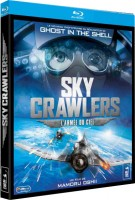 vidéo manga - The Sky Crawlers - Blu-Ray