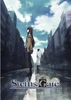 anime - Steins Gate - Intégrale Blu-Ray Collector