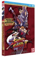 Street Fighter II - Film - Blu-Ray +Dvd