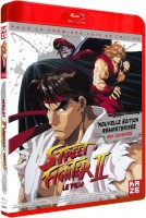 anime - Street Fighter II - Film - Blu-Ray