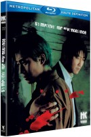 vidéo manga - Sympathy For Mister Vengeance - BluRay