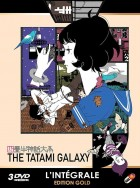 The Tatami Galaxy - Intégrale DVD