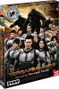 Terra Formars - Film - DVD