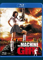 vidéo manga - The Machine Girl - BluRay