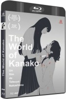 vidéo manga - The World of Kanako - Blu-ray