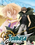 Dvd -Tsubasa Chronicle - Saison 1 - Collector Vol.1