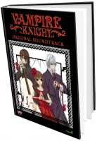 Vampire Knight - OST 1 - cross edition - CD