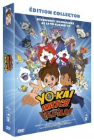vidéo manga - Yo-kai Watch - Film 1 - Collector