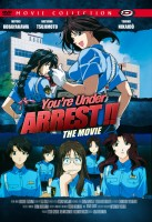 anime - You're under arrest - Film - Movie Collection