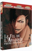 anime - Youth Litterature 4 - Figures Infernales et le Fil de l'araginée
