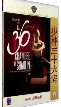 Couvertures dvd 36 me chambre de shaolin la manga news for 36eme chambre shaolin