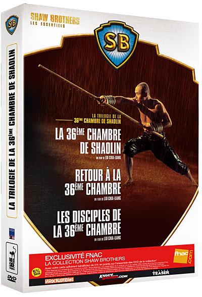 Dvd la 36 me chambre de shaolin coffret trilogie anime for 36eme chambre shaolin