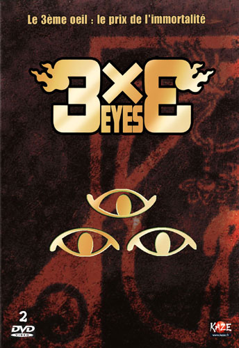 3x3 Eyes - Intégrale - Collector
