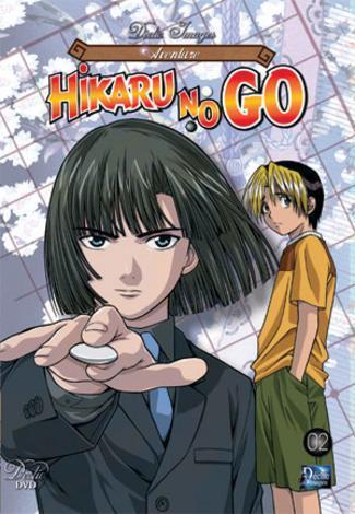 Hikaru No Go Ultime Unitaire Vol.2