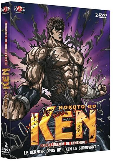 Hokuto no Ken [Film 3] - La Légende de Kenshirф