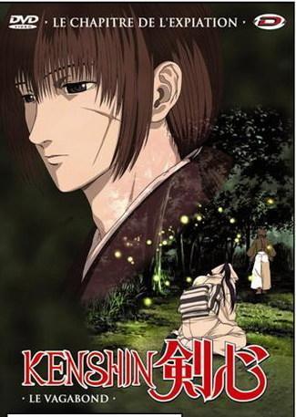 http://www.manga-news.com/public/images/dvd_volumes/Kenshin-le-Vagabond-Seisou-hen-Chapitre-de-l-expiation_.jpg
