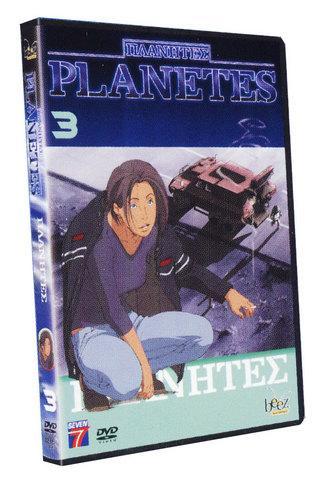 Planètes - Itaanhtez Vol.3