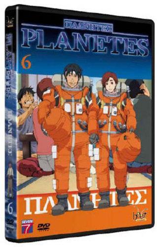 Planètes - Itaanhtez Vol.6