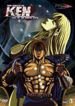 Shin Hokuto No Ken - VOSTF Vol.3