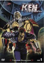 Shin Hokuto No Ken - VF Vol.1