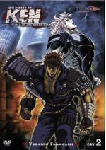 Shin Hokuto No Ken - VF Vol.2