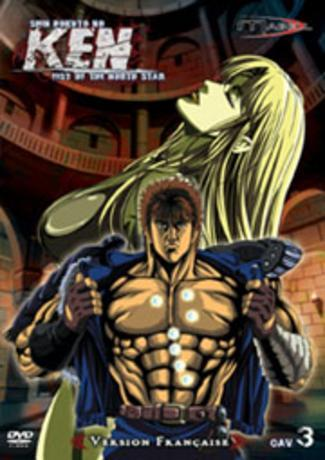 Shin Hokuto No Ken - VF Vol.3